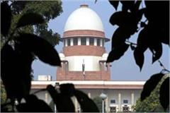 1983 pti teacher s job in haryana falls supreme court decides