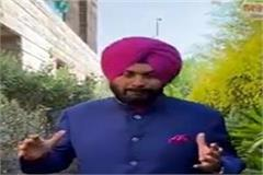 navjot sidhu shared the public s mantra of defeating corona