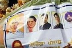opposition cries foul over leaders pictures on relief material