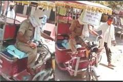 dsp is providing ration to the poor by driving a rickshaw