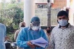 negligence of civil hospital jalandhar