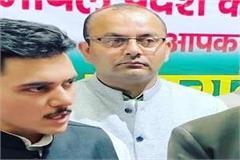 congress will now take feedback from block presidents abhishek