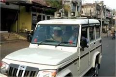 action on silvani s sdm in raisen wife learning govt car in lockdown