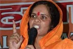 ban on nizamuddin markaz and tabligi jamaat sadhvi prachi