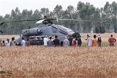 army helicopter field emergency landing due to technical fault