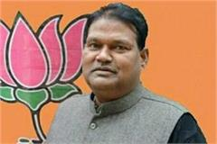 bjp mp will reward for providing information about people conduct investigations