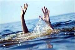 youth drowned in canal under suspicious circumstances death