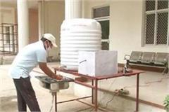 prayagraj mnfit professor prepares handfree wash basin here is the feature