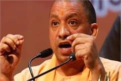 yogi government enacts stringent law  attack on corona warriors in up will