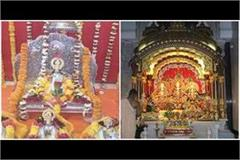 ram navami visit these major ram temples of up to sit at home during lockdown