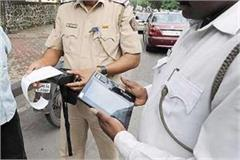 exit in lockdown was costly 4406 challan tax levied fine of about 21 lakhs