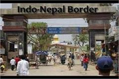 corona quarantine nepali and indian citizens return to the border