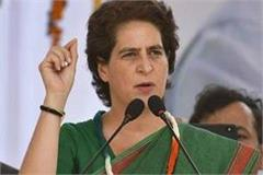 priyanka gandhi vadra tweeted this on pm s appeal