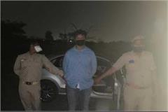 big reveal in doctor robbery case pcs officer s son arrested after encounter