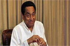 big state kamal nath  absence health home min mp policy not made corona