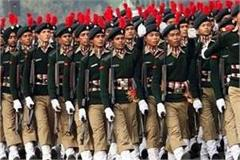 defense ministry approves ncc cadets will help people in lockdown