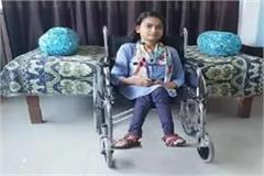 corona up s disabled student donated full pension amount to pm care fund