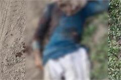 bsf soldiers killed pakistani intruder