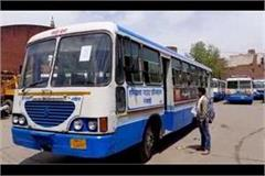haryana government big decision 31 roadways buses will go to rajasthan