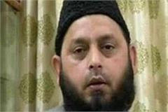 rashid firangi mahali appeals to people care of social distancing in ramjan
