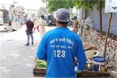 dress code implemented in tajnagri agra sellers