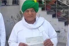 subedar donated 2 months pension to fight corona