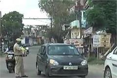 no entry of vehicles without checking in lockdown in hamirpur