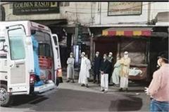 prayagraj police quarantined 37 people who joined nizamuddin markaz