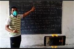 teachers are teaching online through facebook and whatsapp