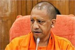 home ministry yogi government will not give any relaxation in lockdown sources