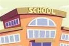 confusion in education department regarding new academic session continues