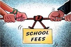 fees will not be collected in the name of studies in mp