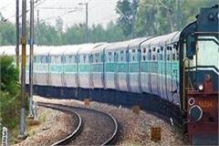 5 parcel trains to run in haryana railway division decides