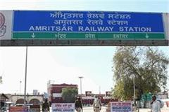 63 areas completely sealed in amritsar