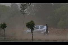 meteorological department warning weather will be worse again today