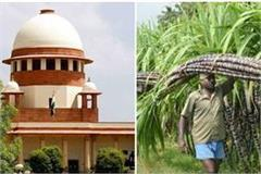 supreme court s big decision  not only the center but also the