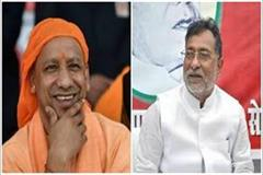 yogi government to reconsider decision to stop employee allowances sp