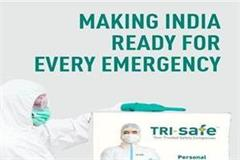 company has developed a safety kit at a very low cost