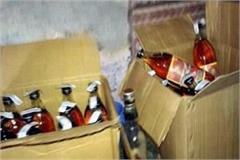 lockdown 17 000 cases sold by contractors despite liquor detention