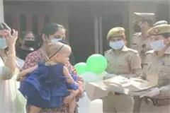 mathura police arrived to celebrate fauji s daughter s first birthday