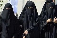 5 women joined tabligi markaz s quarantine
