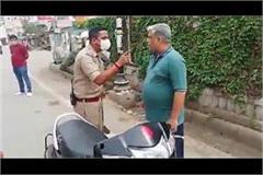 daroga stopped congress leader on road for violating lockdown