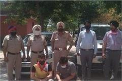 stf sangrur got success 800 grams of heroin along with 2 arrested