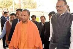 up yogi government will give rs 5000 a month to advocates