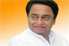 kamal nath targets shivraj for worsening conditions in the state