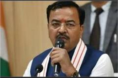 keshav maurya says special attention should be kept on the quality