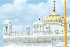 during the lockdown devotees stranded in nanded sahib will return home soon