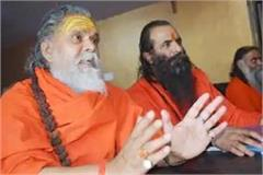 murder of sadhus narendra giri demands cm yogi says revealed soon