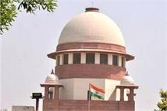 supreme court judge to be investigated for murder of sadhus