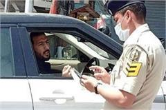 cricketer rishi dhawan had to break curfew rules expensive